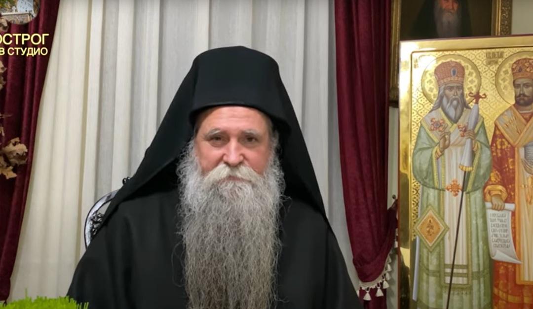 Божићна порука владике Јоаникија: Одбацимо подјеле, нека се у наша срца усели љубав
