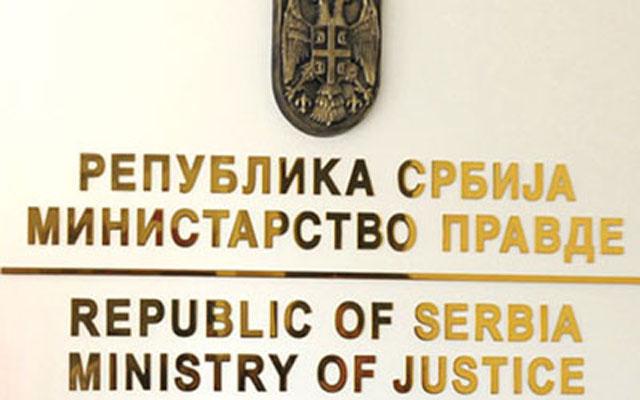 Подаци грађана Србије заштићени на исти начин као и у ЕУ