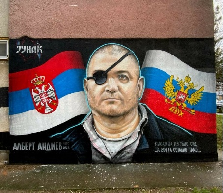 У Оџацима освануо грандиозни мурал посвећен руском добровољцу Алберту Андијеву