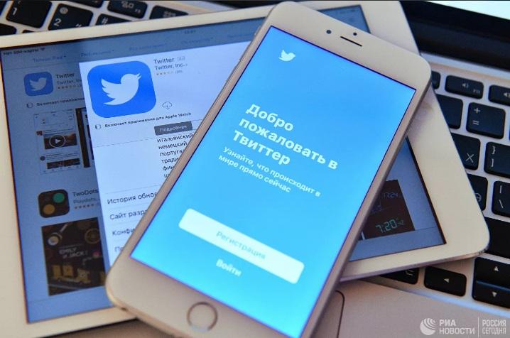 """Русија продужила меру успоравања саобраћаја """"Твитера"""""""