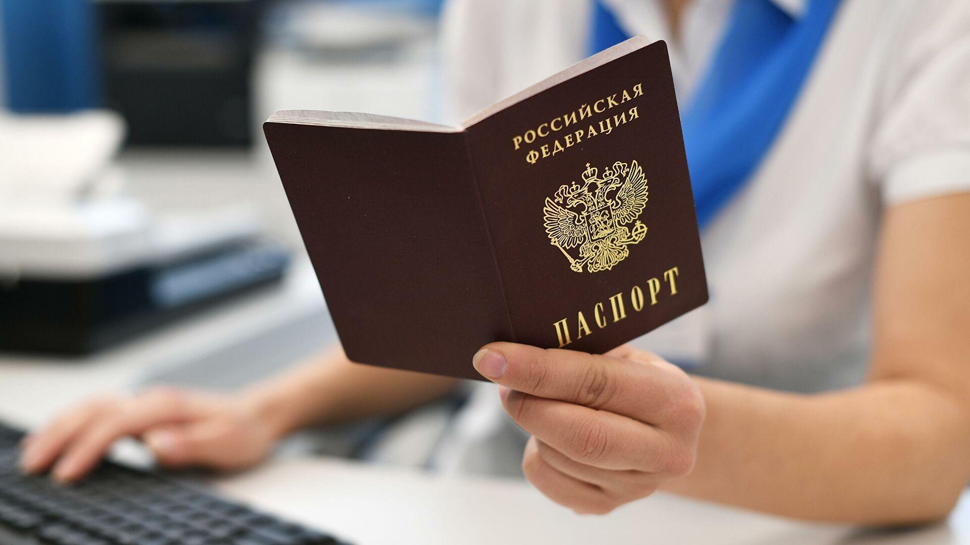 Интересовање за руски пасош у ДНР-у премашује техничке могућности