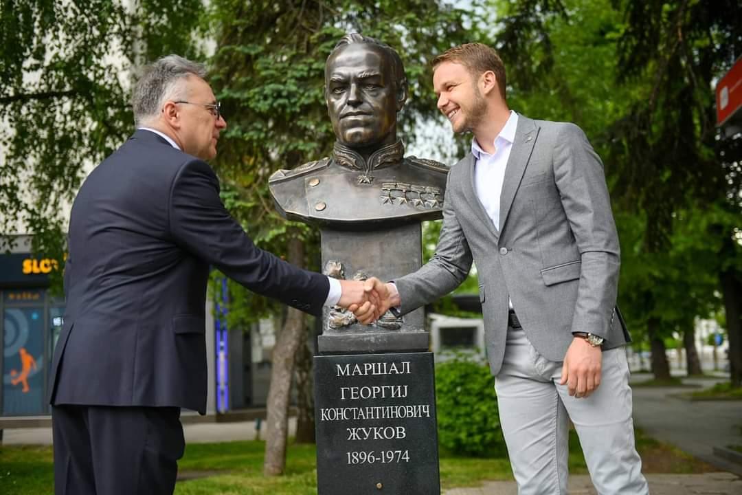 Свечано откривена биста маршалу Георгију Жукову