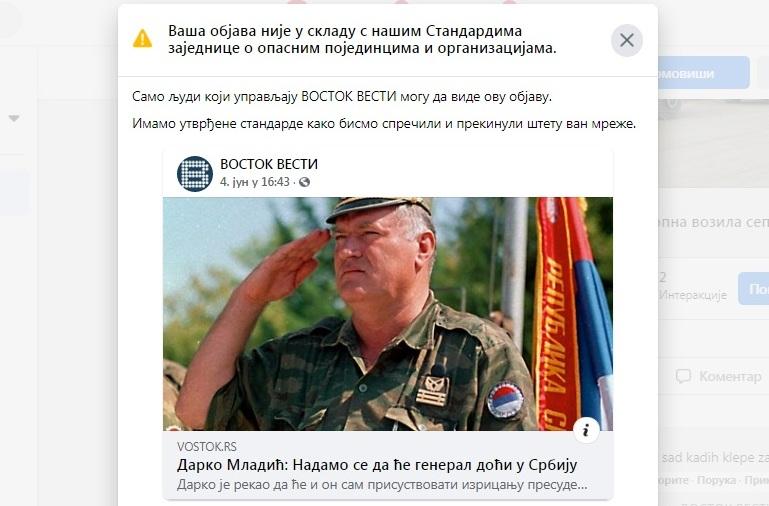"""""""Опасни појединци и организације"""": Фејсбук забрањује извештавање о процесу против генерала Ратка Младића"""