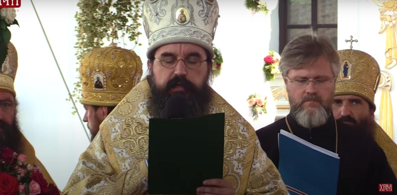 Pozdravna poruka Patrijarha srbskog g. Porfirija povodom proslave 1033. godišnjice Krštenja Rusije