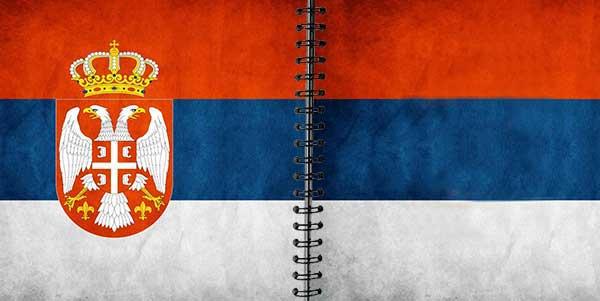 Република Србска и Србија договориле доношење заједничке регулативе у области заштите србског језика и ћириличног писма