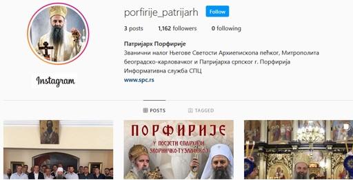 Званична страница патријарха Порфирија на Инстаграму