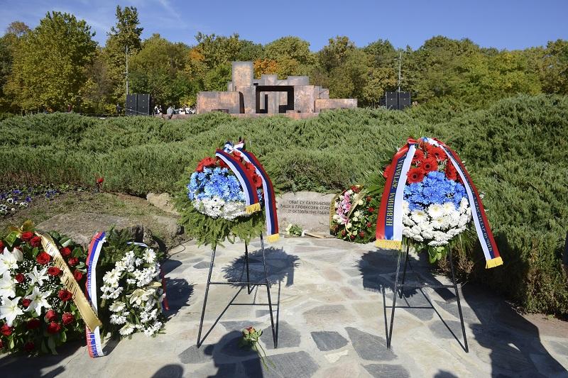 Dana sećanja na žrtve u Drugom svetskom ratu