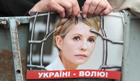 Јулија Тимошенко може бити ослобођена још у јуну