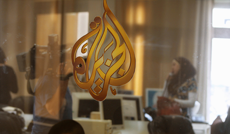 Ал Џазира купила амерички кабловски канал