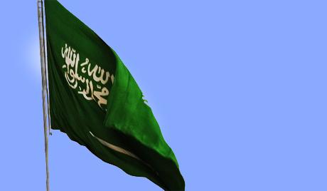 Закони Саудијске Арабије: три месеца затвора за силовање и убиство рођеног детета