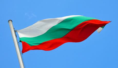 Конференција Фонда јединства православних народа у Бугарској