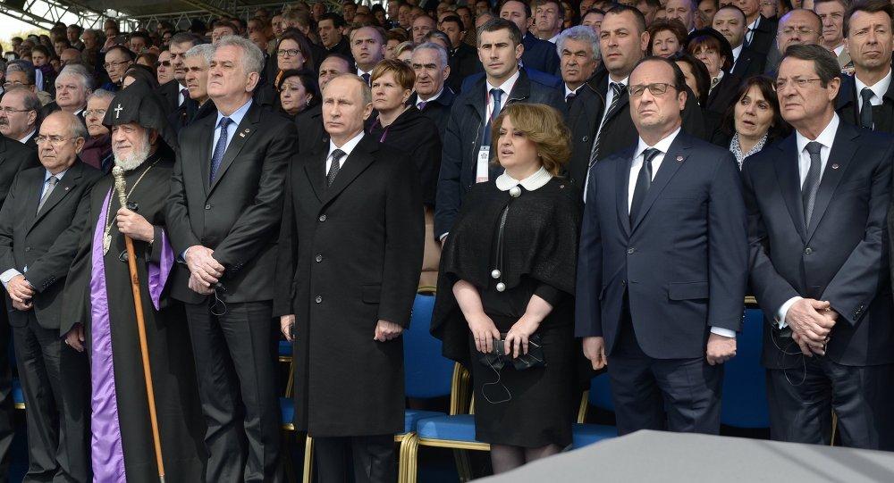 Светски лидери одају пошту жртвама у Јеревану