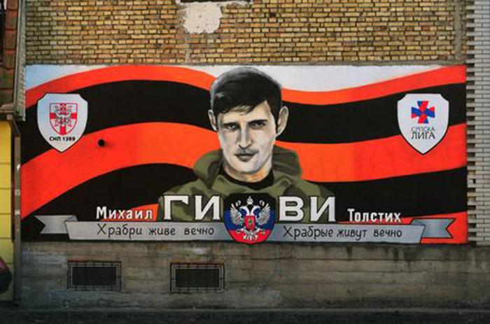 Поручник ДНР захвалио Србима на муралу команданту Гивију