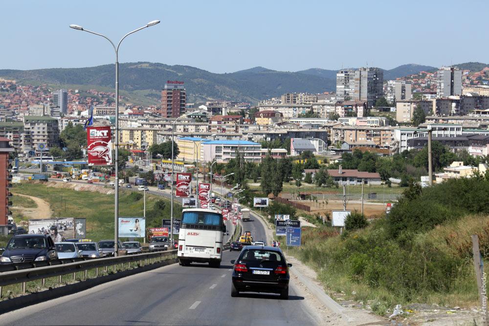 Србија избрисана из свих власничких папира на Косову