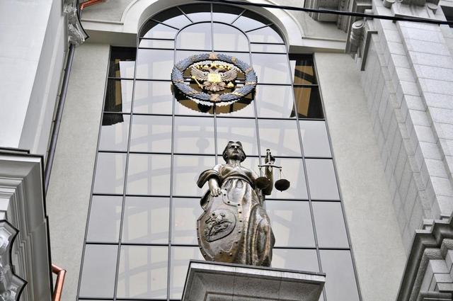 Врховни суд Русије прогласио Јеховине сведоке екстремистичком организацијом