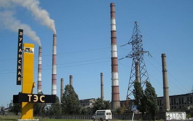Кијев: Постоји могућност да зауставимо Луганску термоелектрану