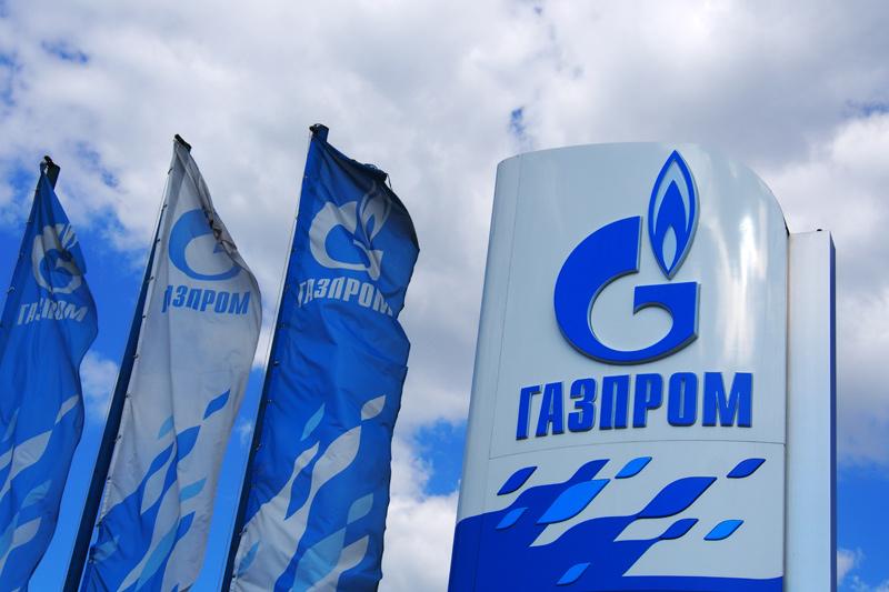 """Кијев: Активно радимо на проналажењу средстава и имовине """"Гаспрома"""""""