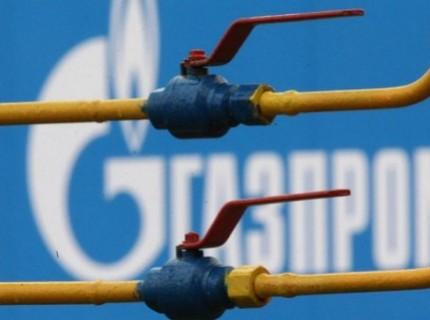 """Гаспром: Стокхолмски суд није укинуо правило """"узми или плати"""" у уговору са украјинским Нафтогасом"""