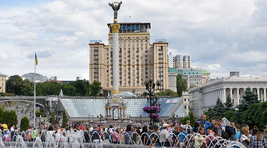 РТ: Украјина да плати Русији 3,6 милијарди долара - Суд у Лондону