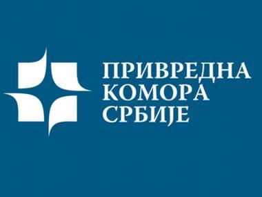 Србије ће тражити од ЕУ да Хрватска повуче одлуку о ванцаринским баријерама