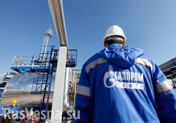 "Кијев намерава да заплени имовину ""Гаспрома"""