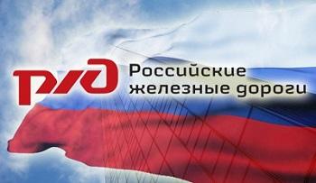 """""""Руске железнице"""" завршиле радове на железничкој заобилазници око Украјине"""