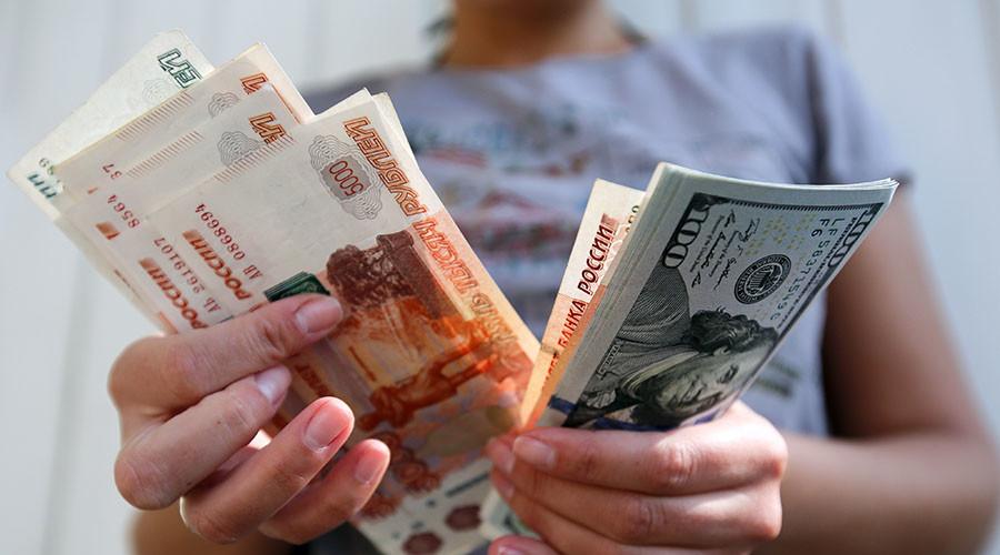 РТ: Русија смањује зависност од америчког долара - Министарство економије