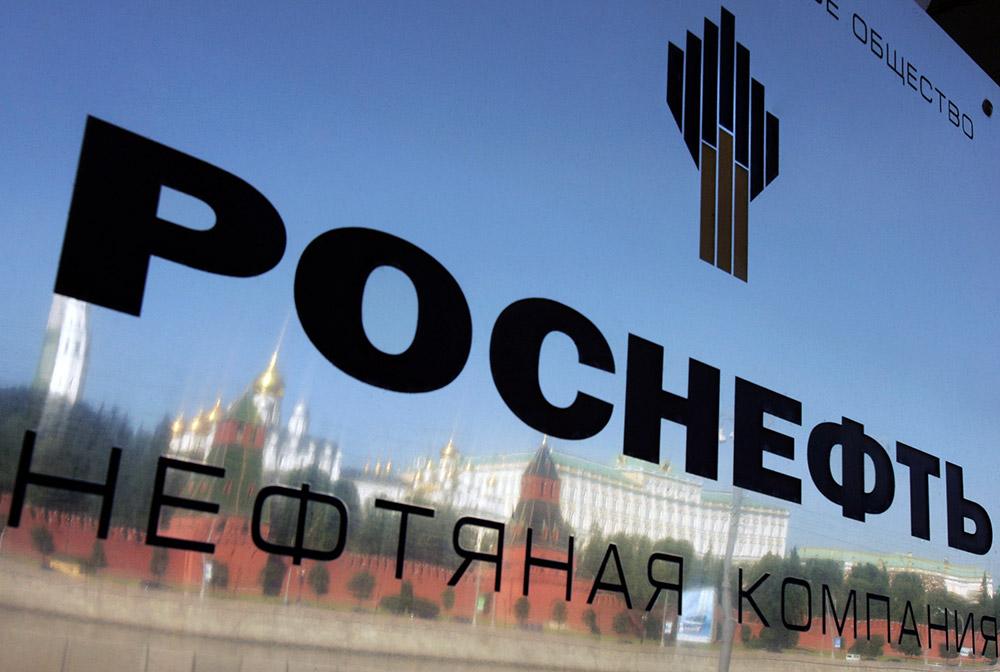 """Росњефт продаје 14,16% акција """"Росњефта"""""""