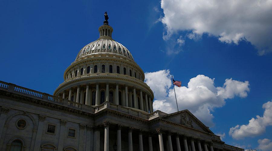РТ: Дуг САД премашио историјских 20 билиона долара