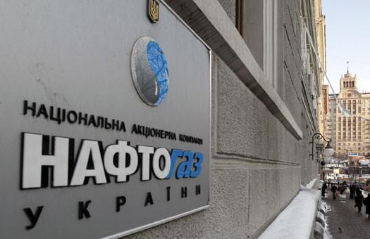 """""""Нафтогас"""" тужио Русију за пет милијарди долара због имовине на Криму"""