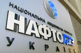 """""""Нафтогас"""" би од Русије могао тражити до осам милијарди долара"""