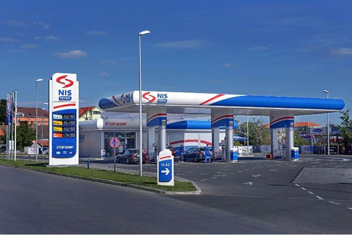 ТНГ унапређеног квалитета из Рафинерије нафте Панчево