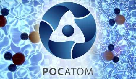 САД почеле истрагу о продаји компанија које се баве експлоатацијом уранијума руским структурама