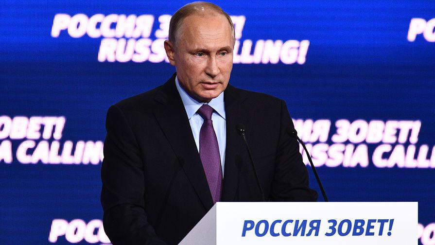 Путин: Руска економија изашла из стагнације и стабилизовала се