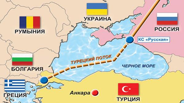 Гаспром завршио изградњу морског дела Турског тока на територији Русије