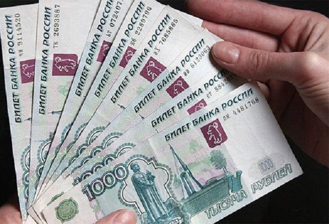 Москва и Каракас потписали протокол о реструктурирању дуга Венецуеле