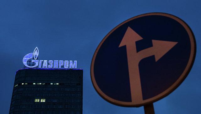 Гаспром: Транзитне испоруке гаса за Италију, Словенију и Мађарску тренутно у прекиду
