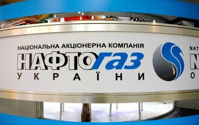 "Стокхолмски суд прихватио тужбу ""Гаспрома"" против ""Нафтогаса"""