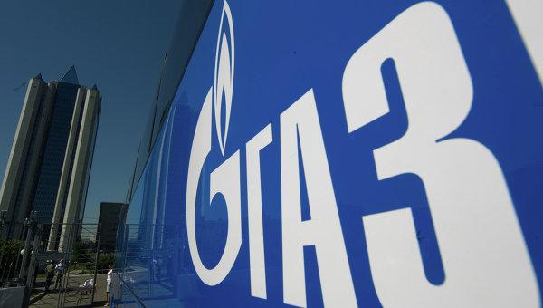 """""""Гаспром"""" током 2017. године повећао производњу гаса за 12,4 процената"""