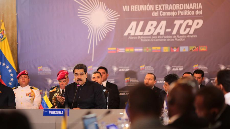 РТ: Мадуро позвао земље Латинске Америке да се придруже пројекту криптовалуте