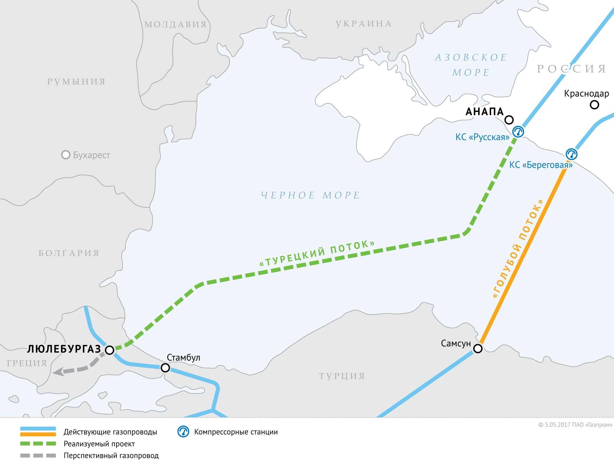 """Почела изградња пријемног терминала гасовода """"Турски ток"""""""