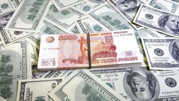 Русија повећала ивестирање у америчке државне обвезнице