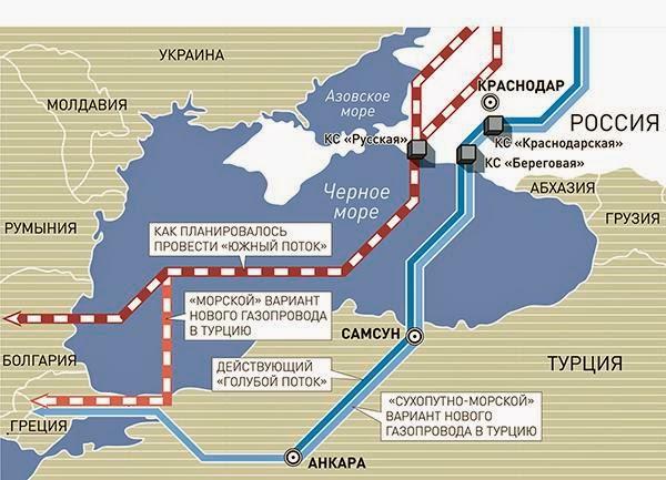 """""""Гаспром"""" добио дозволу за изградњу другог крака """"Турског тока"""""""