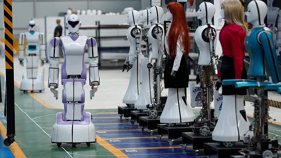РТ: Роботи долазе... за женска радна места