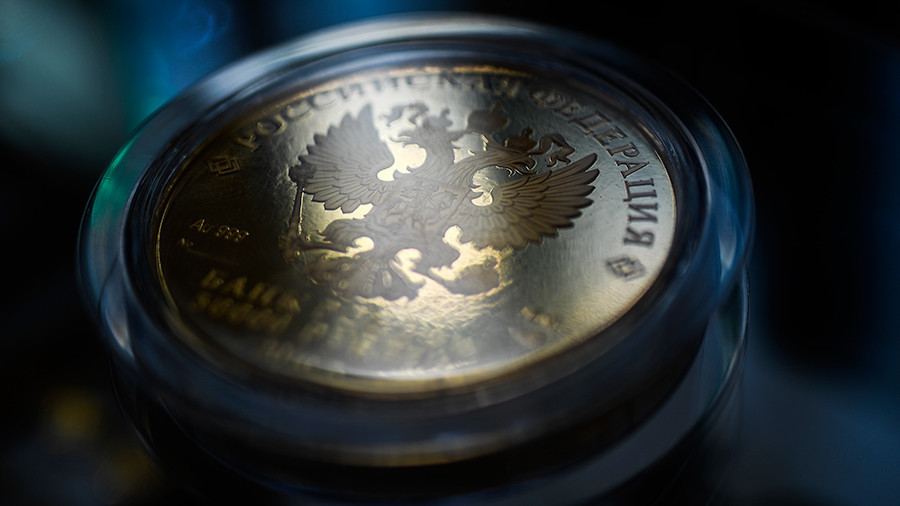 РТ: Предлог закона о крипторубљи достављен Руском парламенту