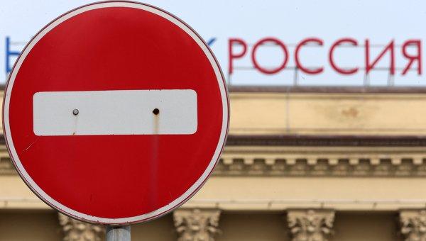 Kомпаније ЕУ изгубиле око 100 милијарди долара профита због санкција Русији