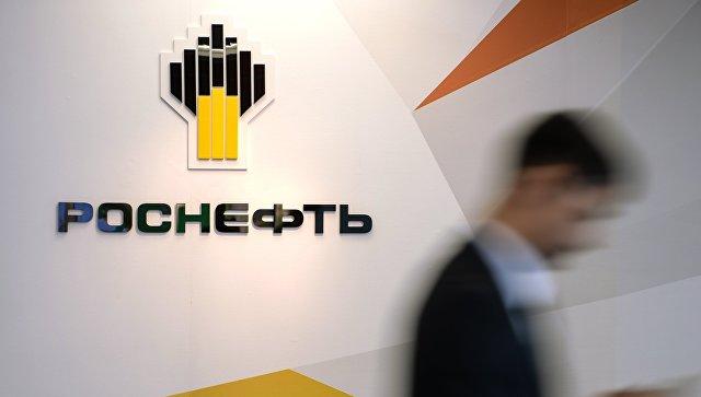 Росњефт: Одлука Ексон Мобила о повлачењу из заједничких пројеката очекивана