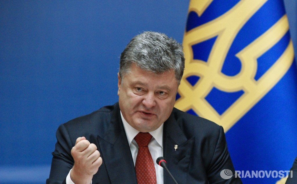 Порошенко: Одлазак руских банака из Украјине питање времена