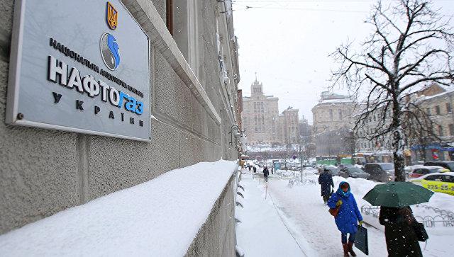 Гаспром раскида уговоре са украјиснким Нафтогазом о испоруци и транзиту гаса