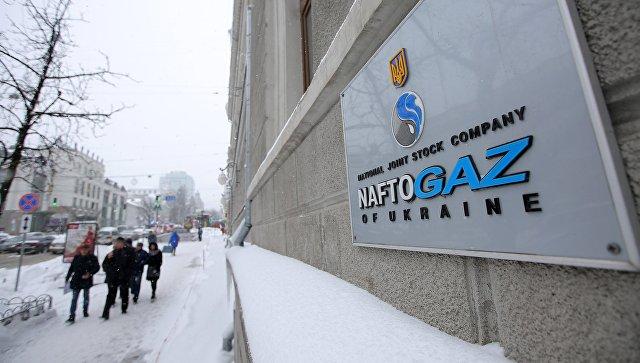 Нафтогас предлаже Гаспрому ревизију тарифа за транзит гаса
